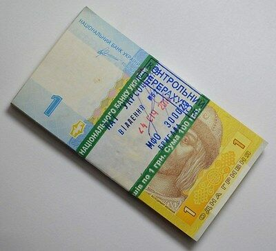 UKRAINE Pack of 100 . 1 (one)  HRYVNIA FOREIGN PAPER MONEY BANKNOTE CURRENCY UNC