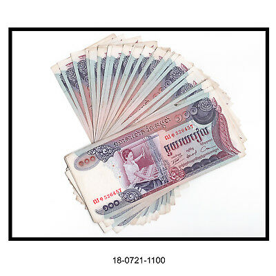 Lot of 35-Plus 1973 Cambodia 100 Riels Bank Notes
