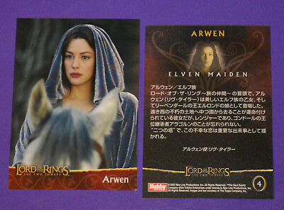 Hobby Japan LORD OF THE RINGS TWO TOWERS character card #4 Arwen (Non-Foil)