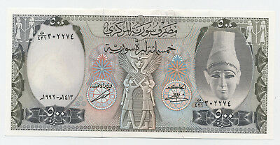 Syria 500 Pound 1992 Pick 105.f UNC UNCIRCULATED Banknote
