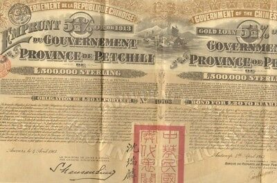 £20 Gold Loan Bond 5.5% Government Province Of Petchili+53 Coupons 1913
