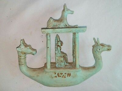 Replica Rare Antique Ancient Egyptian fiance boat BC
