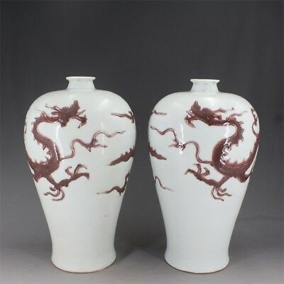 Chinese archaize antique hand make A pair of vase of relief dragon pattern