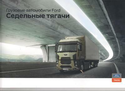 Ford trucks brochure for Russia