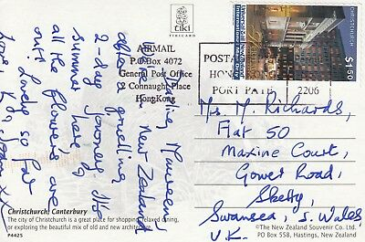 E 3233  Hong Kong cancel Universal Mail New Zealand stamped 2000s? postcard UK