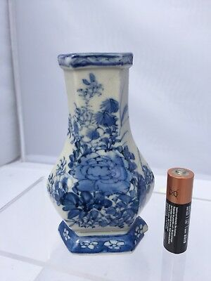 "A/F Japanese Antique 19thc Small Blue & White Seto 4.5"" Vase"
