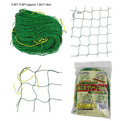Trellis Netting Plant Support Net for Climbing Plants Fruits Vine Veggie Flowers