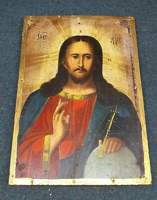 Jesus Almighty Antique icon end of the late 19th early 20th century