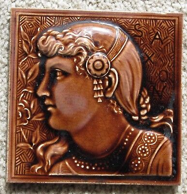 "Antique Victorian English Tribal Tile Emaux Ombrants ""Saxon"" Minton Hollins"
