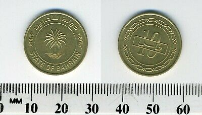Bahrain 1992 (1412) - 10 Fils Brass Coin - Palm tree within inner circle