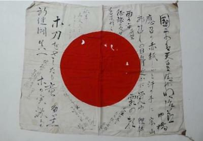 Excellent! Japanese WW2 Army Rising Sun Hata 83 x 68cm #3840