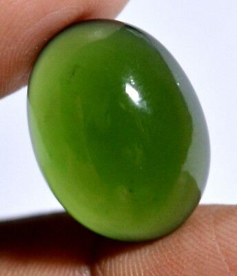 16.90 Ct Natural Green Serpentine GGL Certified Untreated Cabochon Loose Gem