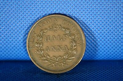 1845 Half Anna East India Company Coin