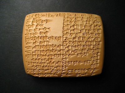 Babylonian Incantation of a Sick Mouth - cuneiform clay tablet