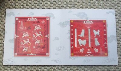 Indonesia 2018 2 s/shs Year if Dog Hund ** / mnh Limited Edition #2.569