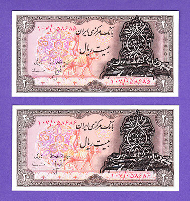 LOT #A  UNC 1 Pair banknote Shah Overprint short Farsi P110a  Ansari Mehran sign