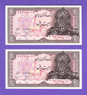 LOT #C  UNC 1 Pair banknote Shah light Overprint Long Farsi P110  Ansari Mehran