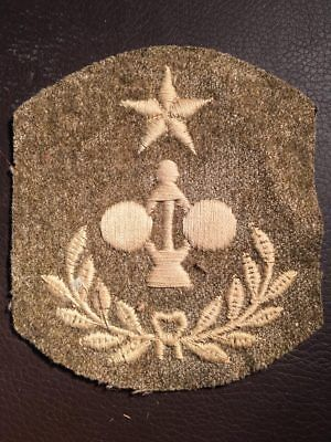 WW1 US Army Artillery Engineer Trade Patch / Sleeve Insignia (White)