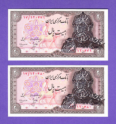 LOT #D  RARE UNC 1 Pair banknote Shah type C Overprint  P110c  Book Value: $150