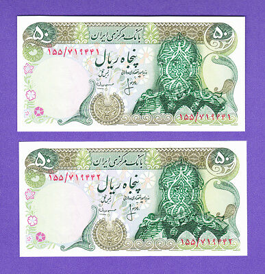 LOT #G  UNC 1 Pair banknote Shah LIGHT GREEN Overprint  P111  Ansari Mehran sign