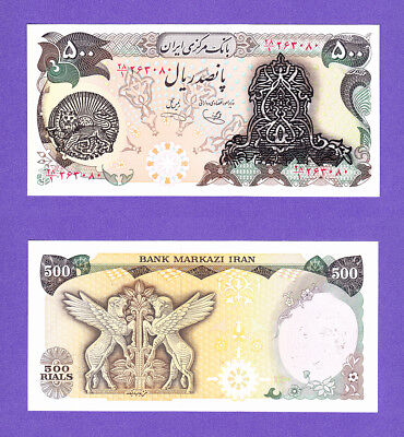 LOT #M  UNC 1 Single banknote Shah Overprint  P120b Yeganeh Khoshkish signature