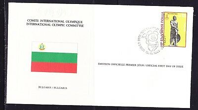 Bulgaria 1980 Olympic Committee Souvenir Cover