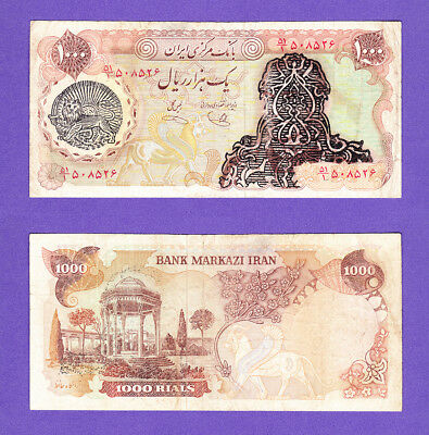LOT #O RARE 1 Single banknote Shah circulated Overprint  P121c Yeganeh Khoshkish