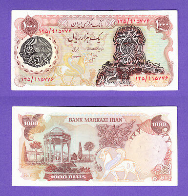 LOT #P RARE Crisp Single banknote Overprint P121a Ansari Mehran Book Value: $150