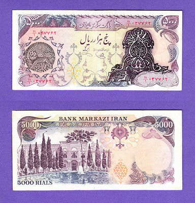 LOT #R   RARE circulated 1 Single banknote Shah Overprint P122c Book Value: $150