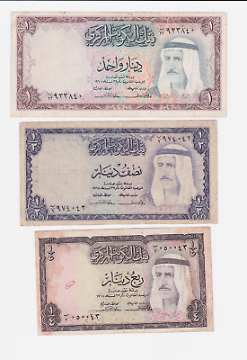 KUWAIT , CENTRAL BANK ,1968(1992) ,1/4,1/2 ,1 dinners, 3PCS  ,  see scan images