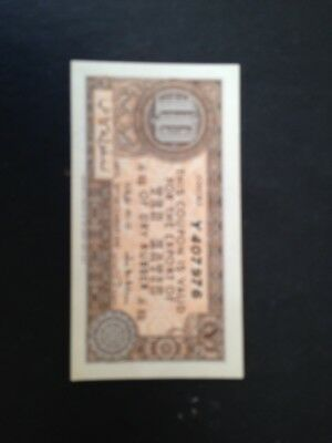 Malayan Rubber Export Note Ww2 10 Katis