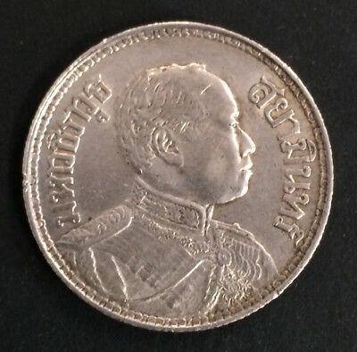 Thailand Siam Silver Coin 1 Baht King Rama VI (1916) BE 2459 Circulate.