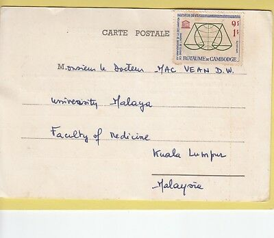 W 3115 Cambodia  Jan 1970 postcard academic medical  request to Malaysia