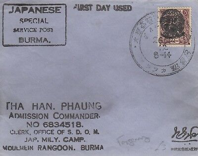 W 38 Japanese World War Two Burma  forgery envelope