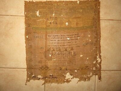 EARLY 19TH CENTURY religious VERSE SAMPLER 1828 very damaged antique textile