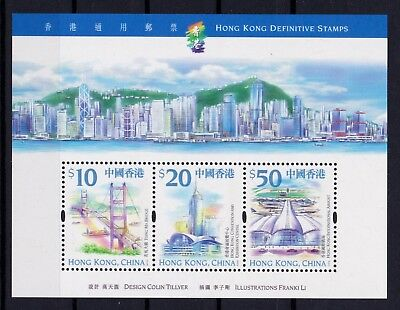 Hong Kong 1999 Michel No. BL 66 = 28 EUR VF MNH