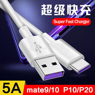 5A Super Fast Charger Type C Cable Sync Phone Lead For Huawei P10/P20 Samsung LG