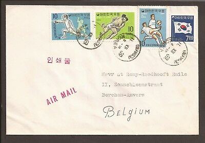 Korea 1969 Airmail cover. Sports. Athletic meeting, Seoul.