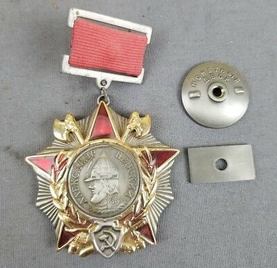 USSR Soviet Union Russian Military Collection Order of Alexander Nevsky Repro?