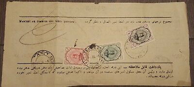 High value old 2Persia waybill franked with Ahmad shah 2persian stamp cover