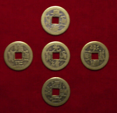 Lot Of Chinese One Cash Coins - 5 Different - L@@K