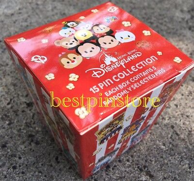 Hong Kong Disney pin HKDL Popcorn Pretzels Mystery Box With Random 5 Sealed Pins
