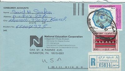 P 817 Salmiyah Central Kuwait reg 1987 cover USA; 350f rate; 2 stamps