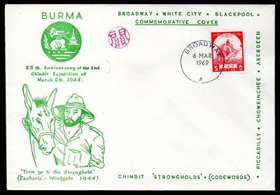 Burma - 1969 25th Anniversary of 2nd Chindit Expedition Cover