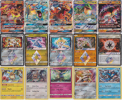 Pokemon OFFICIAL TCG *3* Cards Pack Lot Includes 1 EX/GX, Prism Star & Rare Holo