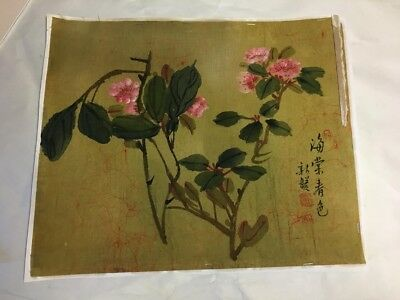 BATIQUE/BATIK CLASSIC Chinese Painting on Silk, Reproduction of Ancient Art