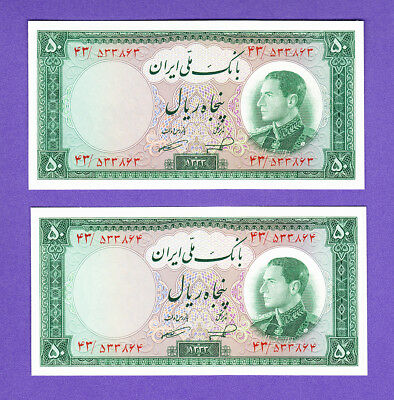 LOT #56  rare  P66  PAIR UNC banknote  Shah CONSECUTIVE SERIAL UNC PAIR