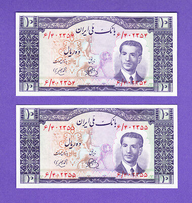LOT #66  rare P54  PAIR UNC banknote  Shah CONSECUTIVE SERIAL UNC Year 1330 S.H.