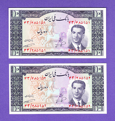 LOT #70  rare P59  PAIR UNC banknote  Shah CONSECUTIVE SERIAL UNC Year 1332 S.H.