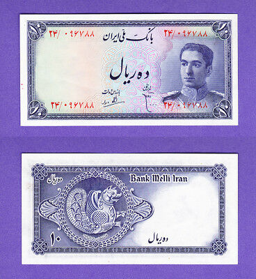 LOT #72   RARE 1  Single  AUNC SHAH banknote Shah  P47   AUNC  Single